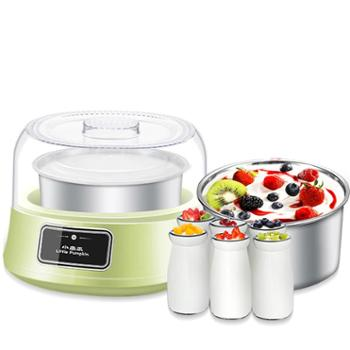 小南瓜酸奶机家用小型全自动酸奶发酵机自制大容量多功能宿舍迷你全自动恒温酸奶