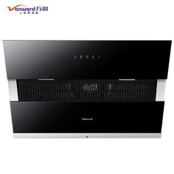 万和CXW-238-J518A抽油烟机厨房家用大吸力侧吸式吸烟机