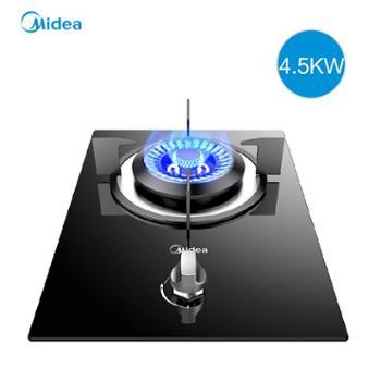 美的Q13煤气灶单灶单眼天然气灶嵌入式台式液化气家用