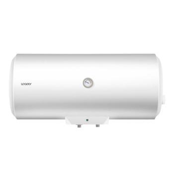 Leader/统帅LEC5001-20X1电热水器50L洗澡卫生间家用小型