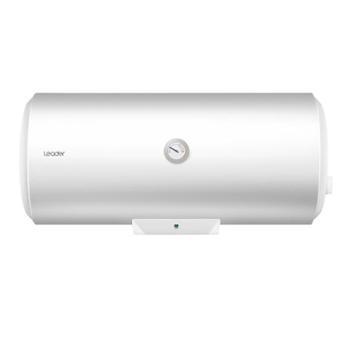 Leader/统帅LEC6001-20X160升电热水器家用卫生间小型
