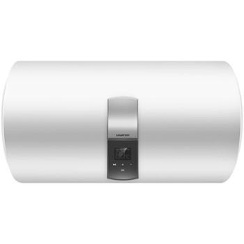 阿诗丹顿50升储水式速热家用小型即热式电热水器