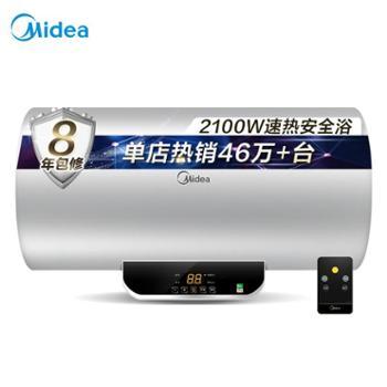 美的60升F60-15WB5(Y)电热水器
