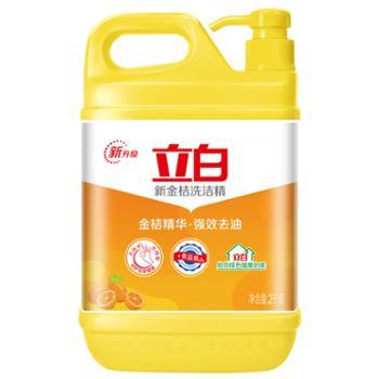 立白果醋强效去油洗洁精果蔬净1kg(石榴) 强效去污 洁净呵护
