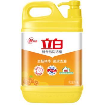 立白新金桔洗洁精4kg/瓶 快速去油 不伤手