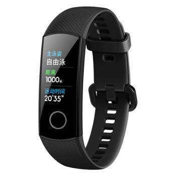 荣耀手环5血氧监测4代升级智能运动手表移动支付睡眠计步遥控自拍标准版