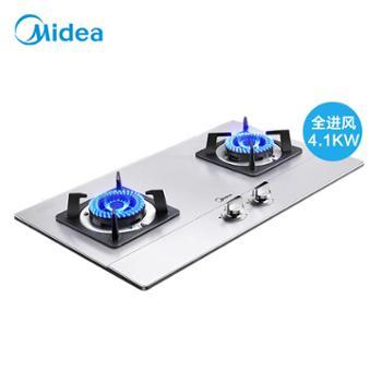 美的/Midea不锈钢面板台嵌两用双灶家用燃气灶JZY-Q216