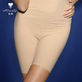 迪粲高端美容院专供亲肤咖啡因系列高腰收腹提臀塑身三分裤