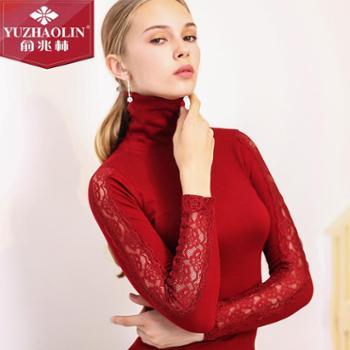 俞兆林秋冬新款高领蕾丝美体内衣 单件薄款性感蕾丝中袖上衣