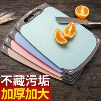 旗丰厨房小麦菜板塑料案板切菜板家用刀板水果砧板