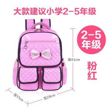 可爱儿童韩版双肩书包减负防水书包小学生书包女PU女童背包