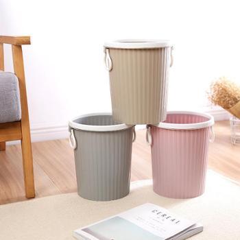 简约家用带压圈垃圾桶厨房客厅卫生间塑料垃圾筒办公室纸篓(1个装)