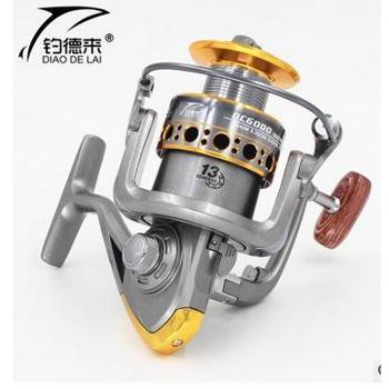 钓德来13轴全金属线杯渔轮鱼线轮纺车轮海竿钓鱼竿轮鱼竿垂钓渔具