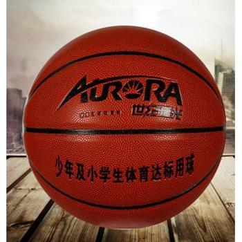 世纪曙光儿童5号PU篮球耐磨幼儿园小孩蓝球比赛用防滑