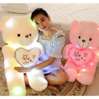 泰迪熊公仔毛绒玩具发光玩具熊布娃娃女生生日礼物70cm