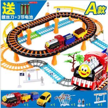 电动轨道车小火车儿童益智玩具4567岁玩具礼物