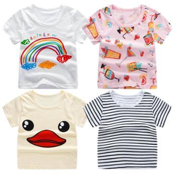 童装儿童短袖棉T恤卡通男女童上衣打底衫