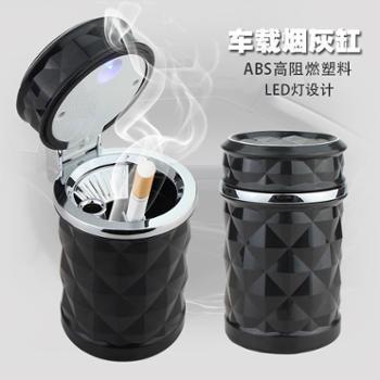 汽车内饰用品车载高杯烟灰缸耐高温带灯烟灰缸车用有盖烟灰缸