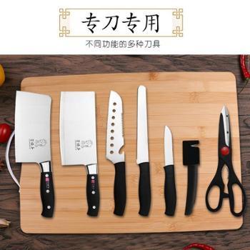 厨房套刀阳江八件套刀具套装
