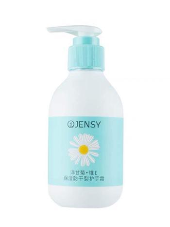 Jensy真皙洋甘菊护手霜180g*2夏天夏季清爽不油腻大瓶按压