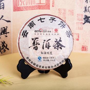 银嘉茶业普洱茶勐海味道熟茶200克饼茶