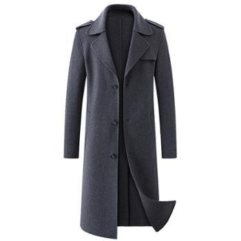 冬新款加长手工双面毛呢大衣男无羊绒大衣风衣过膝长款
