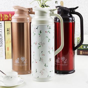 五月花热水瓶家用保温瓶热水壶开水瓶玻璃内胆暖壶暖水瓶-2000ml