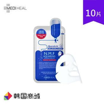 美迪惠尔N.M.F.水润保湿面膜EXG10片韩国商城韩国商品美容个护面部护理面膜