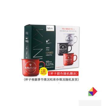 MAXIM/麦馨KANU美式咖啡G100条韩国商城食品酒饮冲调饮品速溶咖啡