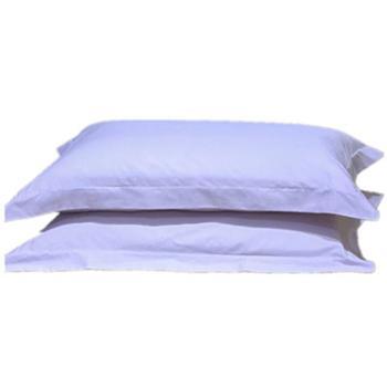 锦之纺家纺纯棉素色枕套1对装(含2只枕套)