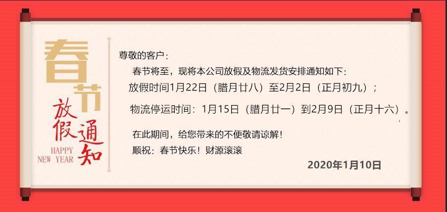 湖南锦之纺家用纺织品科技有限公司