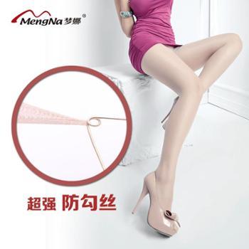 【6双装】梦娜15D普通档瘦腿丝袜 超强防勾丝连裤袜 打底袜肉色女