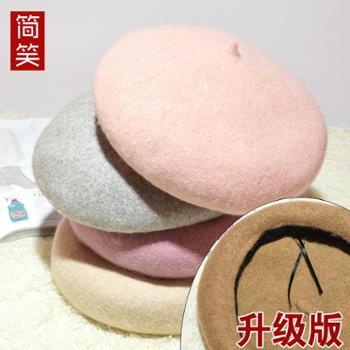韩版秋冬女士帽子羊毛百搭潮贝雷帽毛呢可爱休闲女系帽子