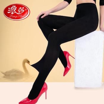 3条浪莎丝袜女士连裤袜防勾丝180D天鹅绒打底性感时尚袜子