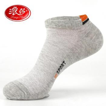 【6双】浪莎男款超薄款网眼隐形男士船袜全棉浅口低帮运动短筒
