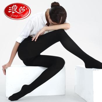 2双装 浪莎 280D天鹅绒保暖袜子打底裤袜