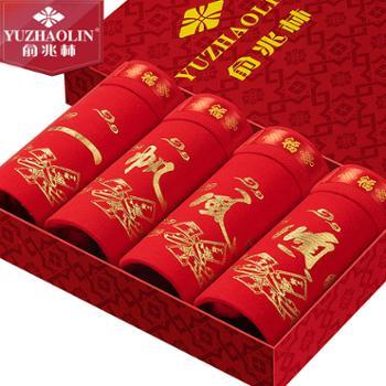 【4条】俞兆林男士本命年大红色平角裤