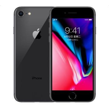 【官网直降,顺丰包邮】Apple iPhone 8 全网通4G手机