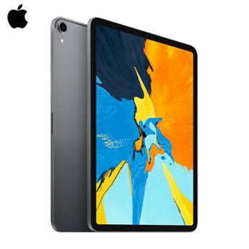 Apple2020款苹果平板电脑iPadPro11英寸WLAN版/全面屏