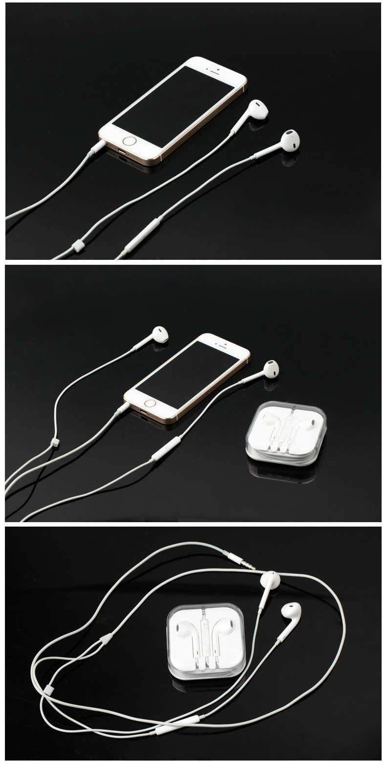 i-mu幻响手机苹果v手机入耳式线控聚砜医用用耳机设备图片