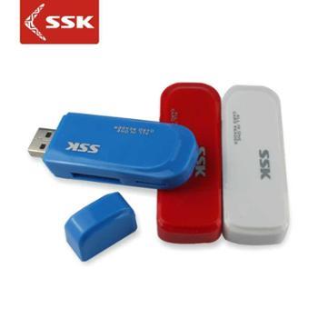 SSK飚王灵动三合一多功能读卡器SCRM060