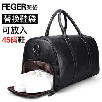 斐格男士手提包横款旅行包商务包大容量挎包背包包8031 黑色 棕色送手包60-4