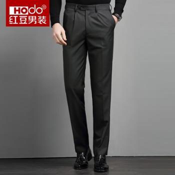 红豆男装商务正装修身直筒纯色中腰西裤ZKS3307善融六周年