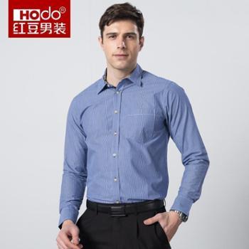 红豆男装多色可选商务休闲条纹长袖衬衫DMENC047S善融六周年