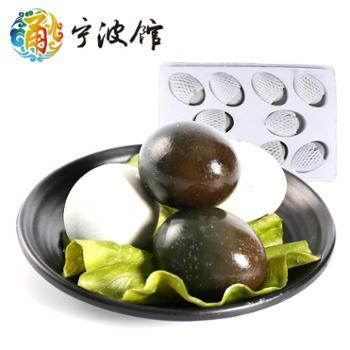 禽乐溏心皮蛋松花蛋(十只装)680g