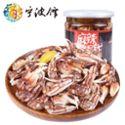 【宁波馆】海洋谷麻辣花蟹钳600g生腌螃蟹腌制海鲜辣味醉蟹钳即食罐装