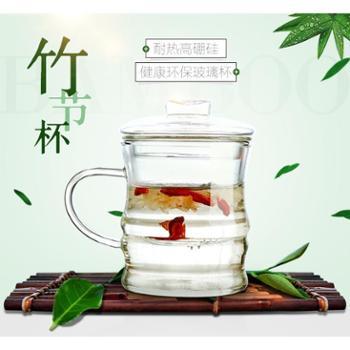陶煲王 新款玻璃茶杯 透明过滤竹节杯