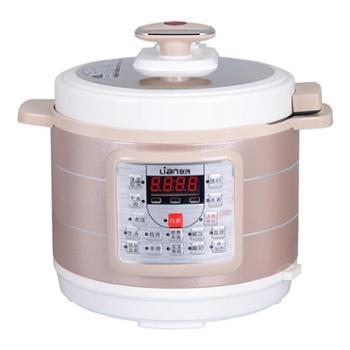 联创电压力锅DF-BL6031M 5L