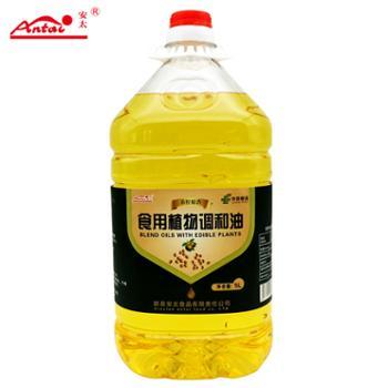 安太茶籽原香食用调和油5L装