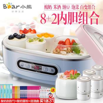 Bear/小熊SNJ-A15K1酸奶机家用全自动玻璃纳豆机陶瓷内胆分杯HD
